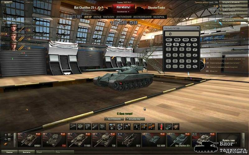 Просветы на world of tanks